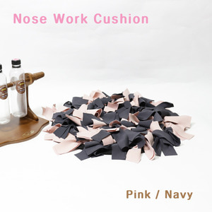 Nose Work - 코놀이 방석 (Pink / Navy)